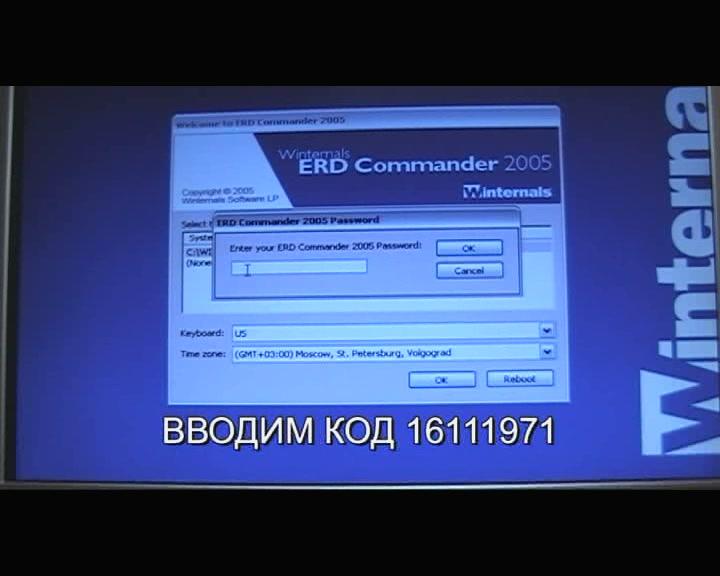 Как взломать пароль на ноутбуке,компьютере за 5 минут - YouTube. как сменит